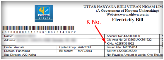 uttar haryana bijli vitran nigam uhbvn know your account number